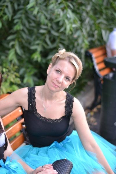 Марина Зарубина, 7 июня 1995, Москва, id8487750