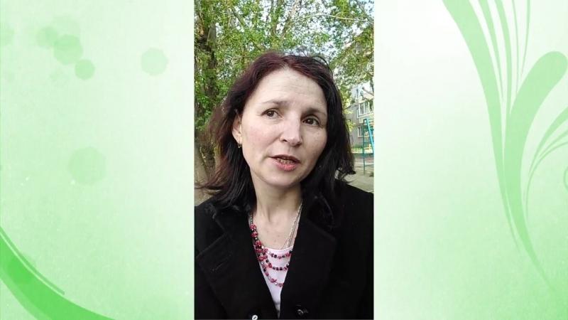 Отзыв Дубовенко Наталии о курсе ЭКОэнергокоррекция