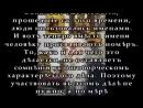 Начало конца_ приватизация и ИНН. ЭЛЕКТРОННЫЙ КОНЦЛАГЕРЬ_ ОТ ПРИВАТИЗАЦИИ ДО ЧИПОВ (1)