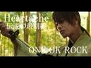 MAD るろうに剣心 伝説の最期編 Heartache one ok rock rurouni new アルバム 35xxxv full film