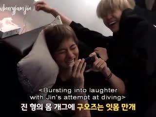 Vmin cuddling and giggling while watching jin trying to diving we get it you love each other endlessly