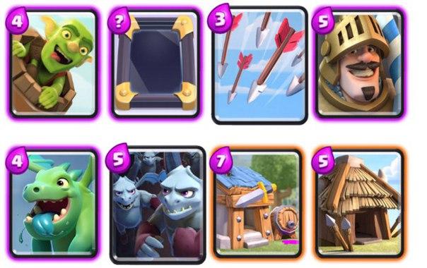 лучшая комбинация карт в игре clash royale #3