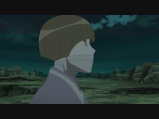 Наруто 3 сезон 79 серия (Боруто: Новое поколение, озвучка от Rain.Death)
