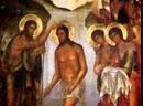 4. Крещение Иисуса Христа