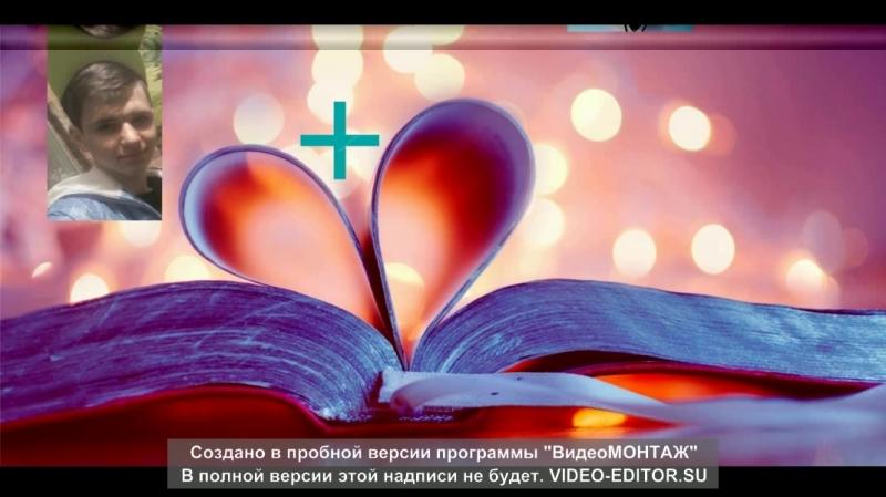I love u Світлана