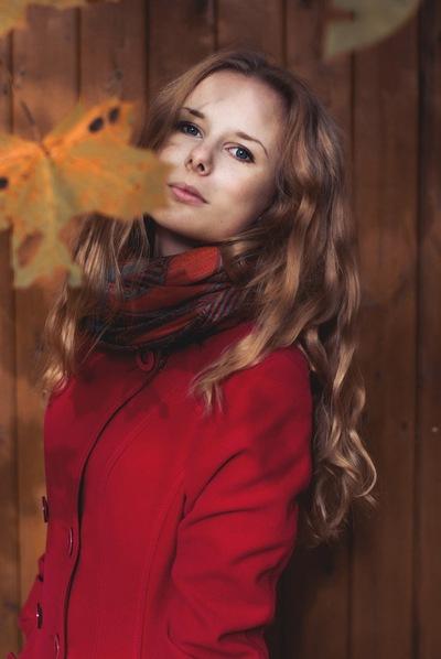 Елена Вершинина, 25 октября , Ульяновск, id35893228