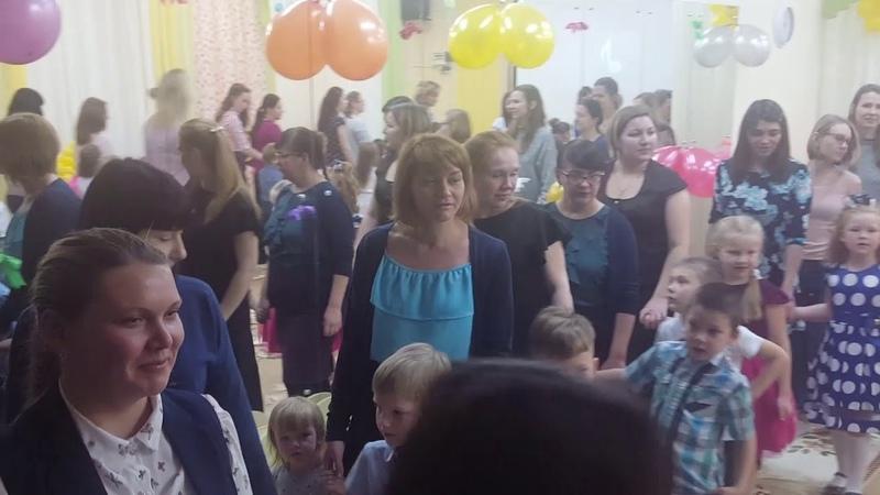 день МАМЫ д сад Пермь 2018г