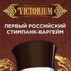 [Victorium]