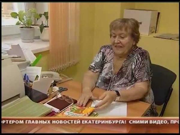 Сваха Валентина Ефимовна