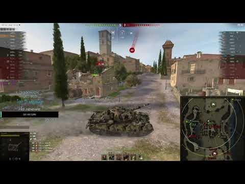 ❤️W4RD FV4202 10 kills 3 gun marks