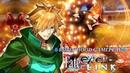 Fate/Extella Link! Robin Hood GAMEPLAY!