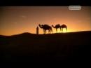 Затерянные миры Секреты Корана