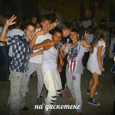 Таркан Далкиран, 16 ноября 1998, Красноармейск, id177098746
