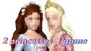 я пыталась играть в барби: принцесса и нищенка