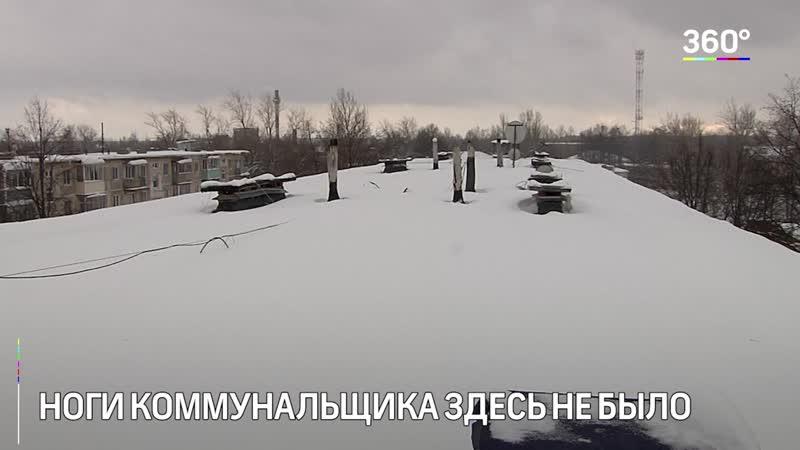«Я не могу ответить на этот вопрос» - фраза-заклинание коммунальщиков из Ситне-Щелканова