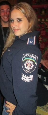 Маргарита Звягинцева, 26 февраля , Харьков, id149179105
