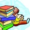 Детская библиотека Кушвы (группа)