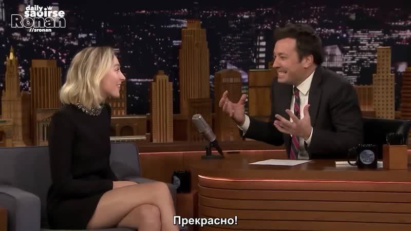 2018 ›› Ночное шоу с Джимми Фэллоном 1 4 12 18 русские субтитры