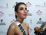 Мисс Вселенная представляет Россию 2013