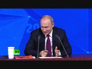 Путин ответил на вопрос про свадьбу