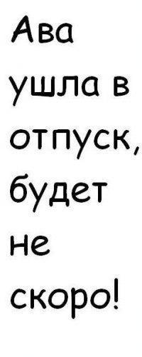 София Розуменко, 3 марта , Донецк, id208800835