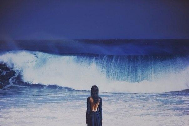 Мой океан - b