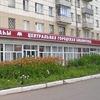 Biblioteka Oktyabrsky