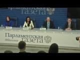 Что объединит молодых политиков Госдумы и Совета Федерации