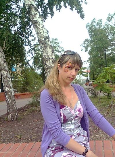 Алена Липовка, 27 июля 1984, Омск, id212135863