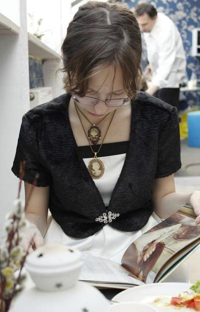 Анастасия Терентьева, 5 января 1993, Санкт-Петербург, id1563194