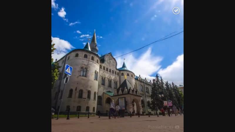 Самый комфортный город России