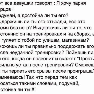 Kanat Zhuldyzkhanov, 21 ноября 1995, Фролово, id163055709