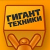 ФоксМарт Молдова