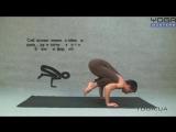 Вечерний комплекс по йоге для начинающих (Yoga23 Classic)