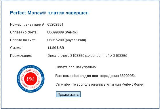 http://cs617120.vk.me/v617120527/15f90/-CtOA-QxmPI.jpg