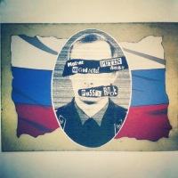 Андрей Малышев, 3 июня 1997, Москва, id127045609
