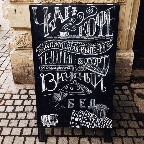 надписи в баре