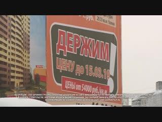 Ход строительства ЖК «Гармония», 23.01.19