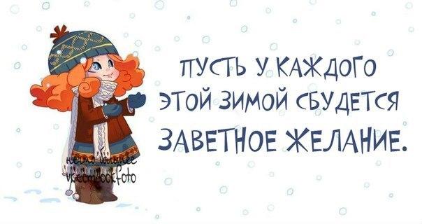http://cs410127.userapi.com/v410127444/507e/iHTC-T3JpwQ.jpg
