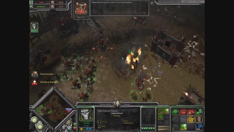 Железный Дядя Warhammer 40k Dark Crusade