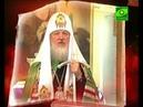Патриарх говорит о милосердии