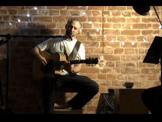 Losing my religion cover by sergey lamas