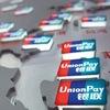 UnionPay в России