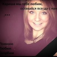 Милена Голышевская