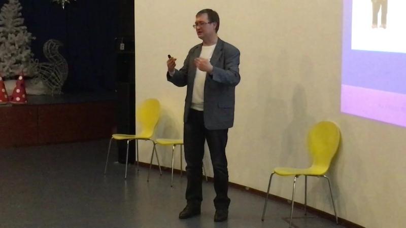 Балымов Илья Леонидович - Лекция О любви