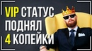ВЕРИФИКАЦИЯ НА OLYMP TRADE ЗАВЕЛ VIP СЧЕТ НА ОЛИМП ТРЕЙД