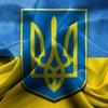 Вибори Президента України 2014 - Выборы 2014