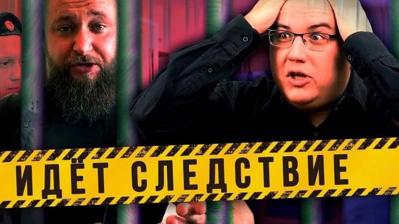 На Харченко (Личное Мнение и Логвинова) завели дело - кибер опер