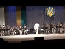 Ukrainian military band - A Cruel Angel Thesis