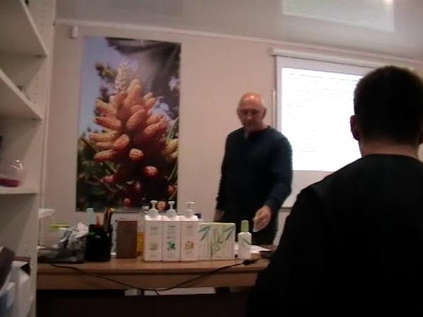 Презентация по моющим средствам и средствам по уходу за полостью рта | ПОНКРАТОВ ОЛЕГ